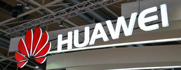 Huawei - как произнести правильно?