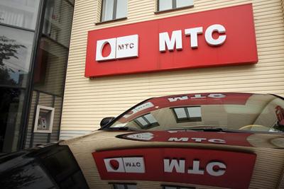 На смотрины МТС пригласили 45 компаний