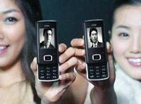 Южнокорейский оператор разрешит абонентам осуществлять звонки через Skype