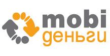 Число пользователей мобильных переводов «Моби.деньги» будет расти и шириться