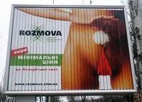 Мобильные рекламисты Украины подписали Кодекс мобильного маркетинга