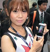 NTT DoCoMo откроет собственный магазин мобильных приложений, аналогичный Apple App Store