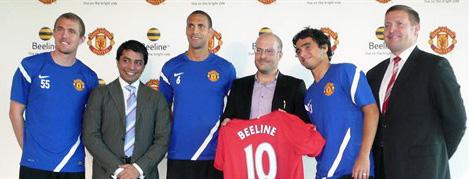 «Билайн» теперь может пользоваться символикой «Манчестер Юнайтед»
