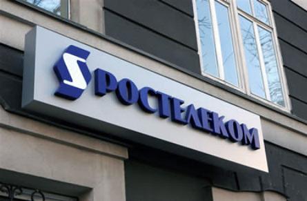 «Ростелеком» возвращается в индекс MSCI Russia