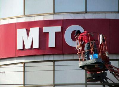 МТС-Туркменистан в первые часы работы подключил почти полмиллиона абонентов