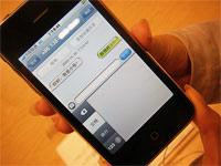 China Mobile и информ-агентство Синьхуа создадут новую поисковую систему
