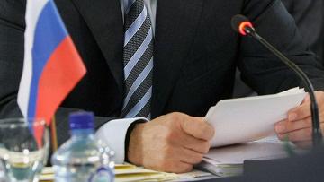 Министерство связи России нарушило закон