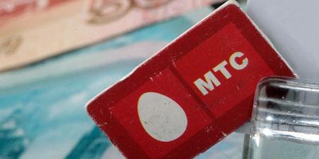 МТС покидает 4G-консорциум по собственному желанию