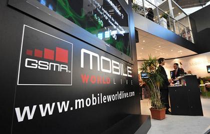 GSMA встала на защиту узбекского МТС