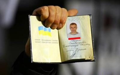 Депутаты ВР не поддержат «паспортизацию» украинских абонентов