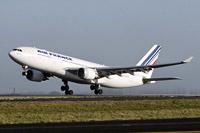 Арабская авиакомпания предоставила пассажирам услуги связи и комнату для молитв
