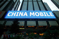 Бывший топ-менеджер China Mobile обвинен во взяточничестве