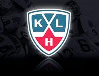 Компания «МегаФон» осталась генеральным спонсором КХЛ
