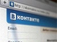 Сеть «ВКонтакте» развивает сотрудничество с ведущими мобильными операторами России