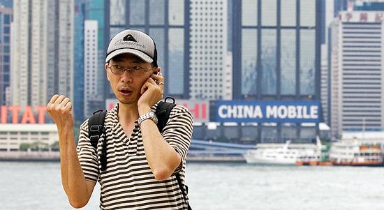 В сети China Mobile около 10 млн пользователей iPhone