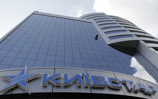 В ноябре появятся первые брендированные телефоны от «Киевстар»