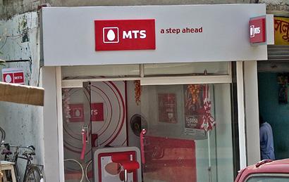 Индийский MTS отказывается от участия в повторном 2G-аукционе