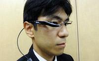 Японский оператор показали очки «дополненной реальности»