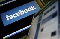 Vodafone (Катар) предложил пополнение счёта через социальную сеть Facebook