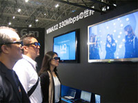 Компания Samsung показала новое поколение связи — стандарт WiMAX 2