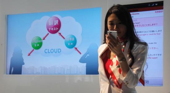 NTT DoСoMo начал открытые тесты сервиса онлайн-перевода разговоров
