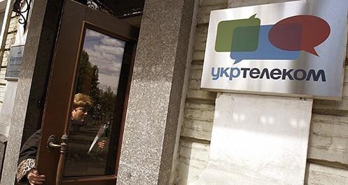 МТС и Киевстар поборются за украинский 3G порознь