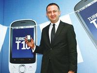 У Turkcell появился первый брендированный смартфон