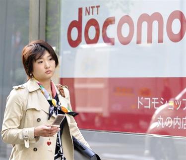 NTT DoCoMo возглавит новое предприятие по производству чипсетов