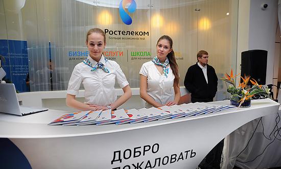 Россия #0