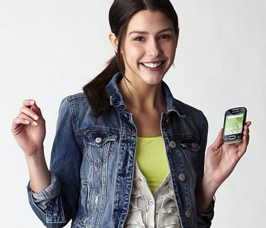 Скидка и трафик при покупке Samsung Galaxy Mini от МТС