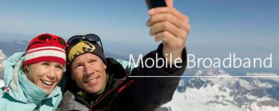 Swisscom предлагает LTE-пакеты для туристов