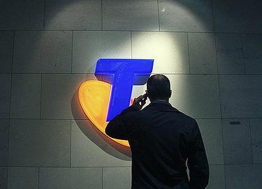Telstra расширяется в Сингапур и Японию