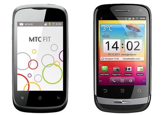 Скидки на брендированные смартфоны МТС и 10 Гб в подарок