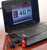 МТС (Узбекистан) получил дополнительные частоты для развития LTE