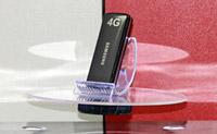 VivaCell-MTS (Армения) запустил  сеть LTE