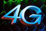 Сегодня в Германии пройдет первый в Европе аукцион 4G-частот