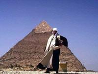 """Vodafone планирует продать свою """"дочерку"""" в Египте"""