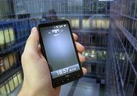 МТС будет продвигать на армянском рынке мобильные устройства HTC