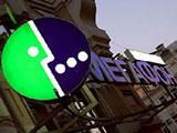 Сделка между Altimo и TeliaSonera под угрозой срыва
