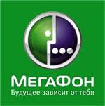 Мегафон запустил сайт, посвященный борьбе с мобильными мошенниками