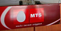 India MTS будет профинансирована из российского бюджета