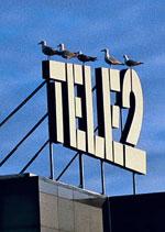 Tele2 расширился на Казахстан, купив компанию NEO